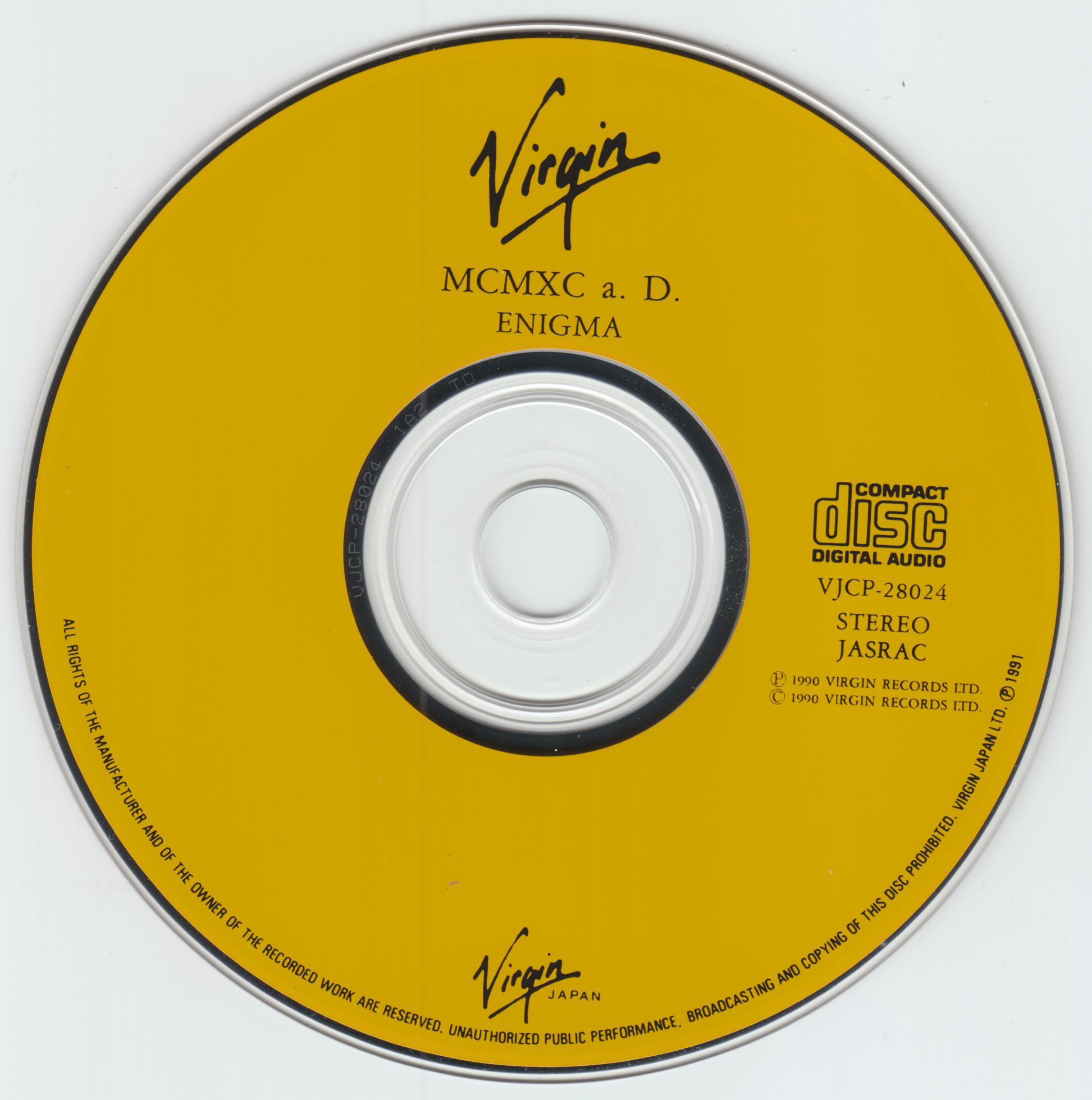 МУЗЫКА ИНИГМА 90-93 СКАЧАТЬ БЕСПЛАТНО